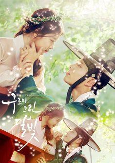 박보검, 구르미 그린 달빛 포스터 촬영 현장 < 출처 : 디시 구르미갤러리 >