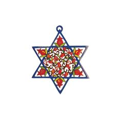 Yair Emanuel Laser Cut Hand Painted Star of David with Pomegranates