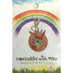 Pokemon Center 2016 Pokemon With You Campaign #5 Victini Charm