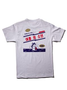 BOS Korean T-Shirt