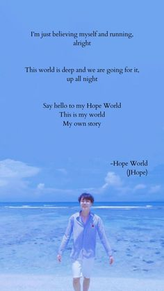 Hope World -JHope Hand Quotes, K Quotes, World Quotes, Bts Lyrics Quotes, Bts Qoutes, Music Quotes, Jhope, Bts Texts, Bts Backgrounds