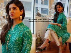 #Chunri #ChunriSilk #ChunriDress #Bandhani #Bandhej #LatestFashion #NewFashion #Wedding #Brand #Bollywood #Ethnic #Bridal #Indian #Pakistani #CigrettePants #Desi #Shalwar #Qameez Online Shopping @ Bahawalpur Chunri House, Pakistan Cell No: 0334-7348553 WhatsApp & Viber: 00923006844652