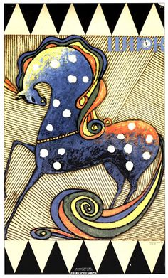 circus horse, circus poster from bpx' fantastic USSR posters collection on flickr // Animalarium: December 2009