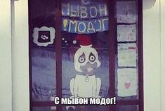 #юмор Прикольные картинки. 271