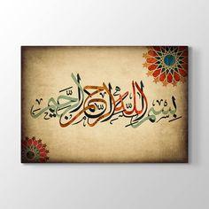 Al-Malik Name of Allah(cc) Calligraphy Oil Painting Reproduction Canvas Print Decor, Names Of Allah (cc), Islamic Modern Wall Art GS Islamic Art Canvas, Islamic Paintings, Islamic Wall Art, Arabic Calligraphy Design, Islamic Calligraphy, Calligraphy Alphabet, Multi Canvas Painting, Canvas Art, Diy Canvas