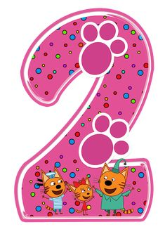 2nd Birthday, Birthday Parties, Beauty Care, Puzzles, Banner, Clip Art, Math, Outdoor Decor, Kids