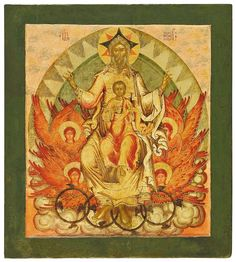 Divine Fatherhood, ca. 1650. Tempera on wooden panel. 60 x 57 cm. Yaroslavl Art Museum, Yaroslavl, Russia.