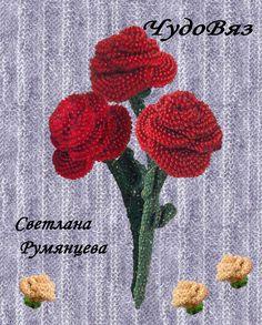 Roses, crochet with beads. Розы, связанные крючком с бисером.