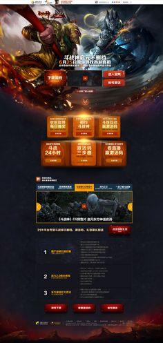 斗战神启元不删档测试-斗战神官网-腾讯游...