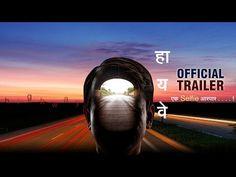 Highway (Marathi) Full Movie Online Free Download
