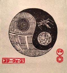 Death Star Ying and Yang by Brian Reedy