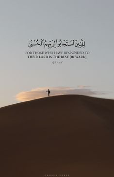 Quran Quotes Inspirational, Islamic Love Quotes, Muslim Quotes, Arabic Quotes, Motivational Quotes, Quran Verses About Love, Sunnah Prayers, Quran Book, Islamic Quotes Wallpaper