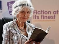 Nobel Peace Prize for Literature Alice Munro, NPR interview The Punchbowl And Everyday Villainy