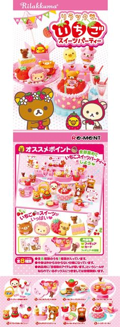 """""""Sweets Party strawberry"""" Rilakkuma  リラックマ「いちご スイーツパーティー」"""
