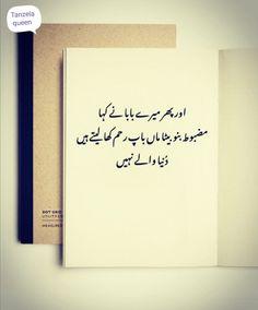 I Miss You, Urdu Poetry, Dots, Stitches, I Miss U, Miss You
