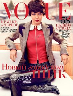 Vogue Russia September 2014 Lindsey Wixson by Alexi Lubomirski