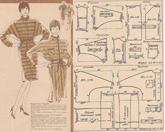 Retro Pattern, Vintage Sewing Patterns, Doll Patterns, Clothing Patterns, Barbie Vintage, Patron Vintage, Make Your Own Clothes, Pattern Drafting, Little Dresses