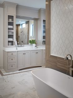 Bathroom|Transitional Bathroom| Dallas Design Group |  Transitional Elegance | Christina Garcia
