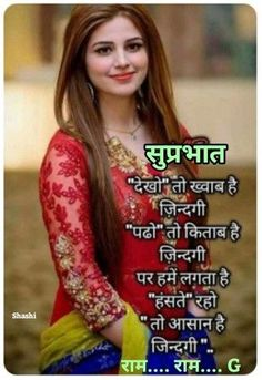 Happy Good Morning Quotes, Motivational Good Morning Quotes, Morning Wishes Quotes, Good Morning Happy Sunday, Good Morning Beautiful Quotes, Good Day Quotes, Good Morning Greetings, Good Morning Good Night, Good Morning Wishes