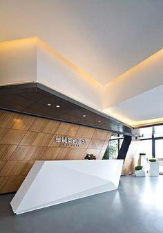 羊城同创汇办公空间 on Behance Lobby Interior, Office Interior Design, Shop Interiors, Office Interiors, Office Reception Design, Hotel Lobby Design, Living Room Tv Unit Designs, Counter Design, Corporate Interiors