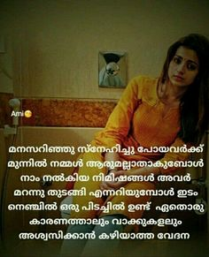 Lost Love Quotes, Love Quotes For Him, True Quotes, Words Quotes, Qoutes, Broken Words, Malayalam Quotes, Heartbroken Quotes, Romantic Quotes