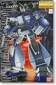 Our shop retails Master Grade 1/100 RX-78NT1 Gundam NT-1 (MG) (Gundam Model Kits) Mobile Suit Gundam Bandai 0070949 Gundam Kit/etc on the Web.