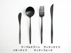 【楽天市場】クチポール ムーン デザートスプーン(マットブラック) CT-MO-08-BLF(cc-bk)【Cutipol/MOON/desert spoon/18-10ステンレス/ポルトガル製/カトラリー/キュティポール】:esprit lifestyle store