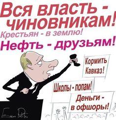 Путин побежит в стрингах по Новому Арбату