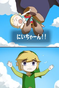 The Legend of Zelda: The Wind Waker, Toon Link and Aryll / 「さよならアリル」/「わさび」のイラスト [pixiv]