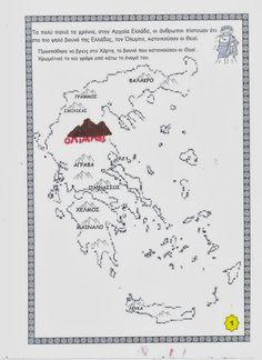 Ancient Greece, Greek Mythology, Hercules, Kai, Bullet Journal, Symbols, Teaching, History, Blog