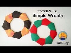 折り紙 六角リース Origami Hexagonal Wreath - YouTube