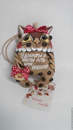 Купить или заказать Кофейная совушка(БАБУШКЕ) в интернет-магазине на Ярмарке Мастеров. Кофейная совушка - подарок для любимой бабушки. Ароматная совушка пошита из натур.хлопка, тонирована раствором кофе и ванили, после чего запечена в духовке, поэтому напоминает ароматный, душистый пряник.Расписана вручную, украшена кофейными зёрнами, метал. подвеской и атласной лентой, имеет верёвочку для подвешивания.Можно использовать, как подвеску в машину.