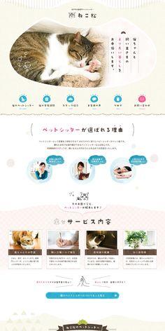 Creative Web Design, Best Web Design, Web Design Trends, Shop Layout, Web Layout, Layout Design, Web Japan, Website Layout, Website Design Inspiration