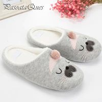 Womens Slippers, Types Of Shoes, House Warming, Women Sandals, Cute, Pattern, Cotton, Indoor, Bedroom