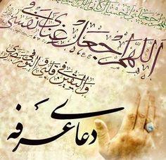 Imam Hassan, Arabic Calligraphy, Arabic Calligraphy Art