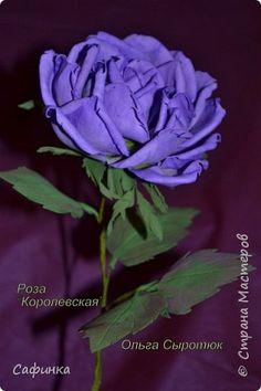 Мастер-класс по созданию розы  Королевская из Фоам