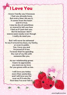 if you are looking for best and the cutest love poems for your girlfriend that will make her cry