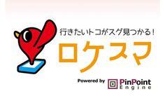 App ajuda você a chegar em qualquer lugar no Japão sem ficar perdido.