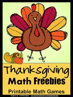 Math FREEBIES for Thanksgiving