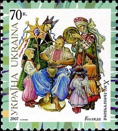 Khmelnytskyj region Christmas - Category:National costumes of Ukraine on stamps - Wikimedia Commons