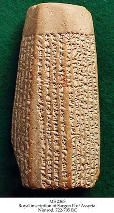 Royal inscription of Sargon II of Assyria