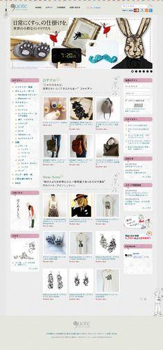illust / The website 'http://quote-jp.com' courtesy of @Pinstamatic (http://pinstamatic.com)
