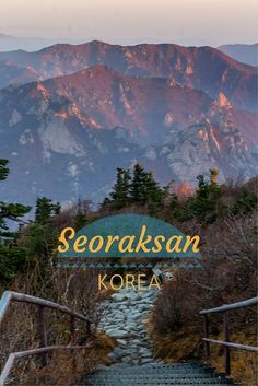 There's a reason why Seoraksan National Park is the most beautiful mountain range in Korea. Check it out for yourself!