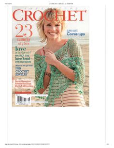 Interweave Crochet Summer 2013 by Dianne Guenther