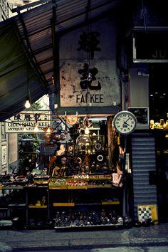 Offvogue: Cat Street HK