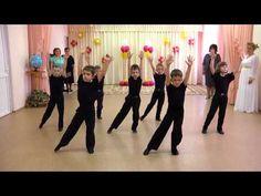 Американский танец - YouTube Music Ed, Music Songs, Louis Armstrong, Folk Dance, Aerobics, Music Publishing, Happy Day, Teaching Resources, At Home Workouts