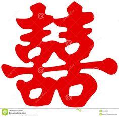 simbolos reiki para la union familiar - Buscar con Google
