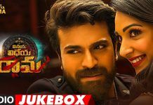 Vinaya Vidheya Rama Audio Jukebox Songs Songs Movies To Watch Hindi Dj Songs