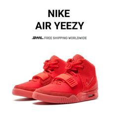 brand new d9822 f78e5 Nike Air Yeezy 2 PS Red October 508214 660