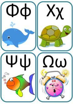 Learn Greek, Preschool Activities, Literacy, Education, Learning, Grammar, Minecraft, Letters, Studying